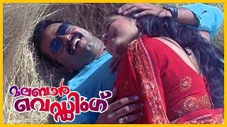 Kolusaal Konchum Song | Malabar Wedding Movie Scenes | Indrajith | Gopika | Rahul Raj
