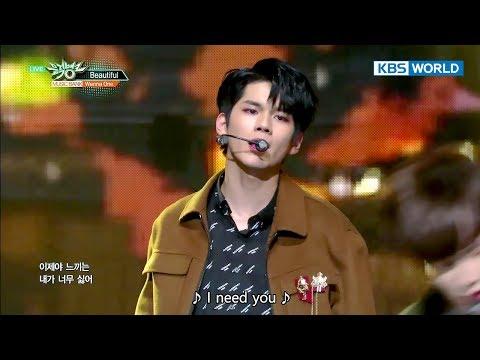 Wanna One - INTRO + Beautiful [Music Bank COMEBACK / 2017.11.17]