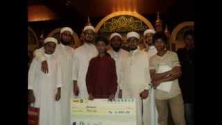 এসো কোরআনের আঙিনায়  কলরব শিল্পীগোষ্ঠী   Kalarab Shilpi gosthi   Facebook