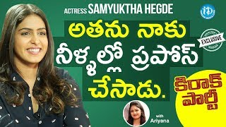 Kirrak Party Actress Samyuktha Hegde Exclusive Interview    Talking Movies With iDream