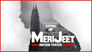 Bohemia: MERI JEET (Motion Poster) Skull & Bones | 8 FEB 2017