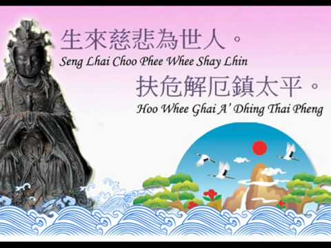 Video on The Great Praising of Ma Zu (天上聖姆媽祖頌) Music Videos