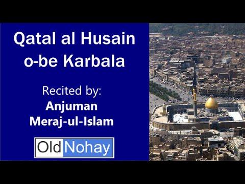 Old Noha - Lucknow: Qatal Al Husain O-be Karbala video