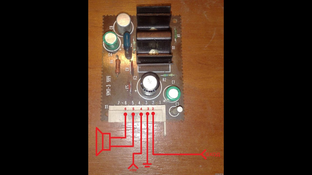 Схемы усилителей на микросхемах к174ун14