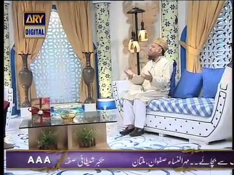 Naat - Main Tu Panjtan Ka Ghulam Hoon.flv video