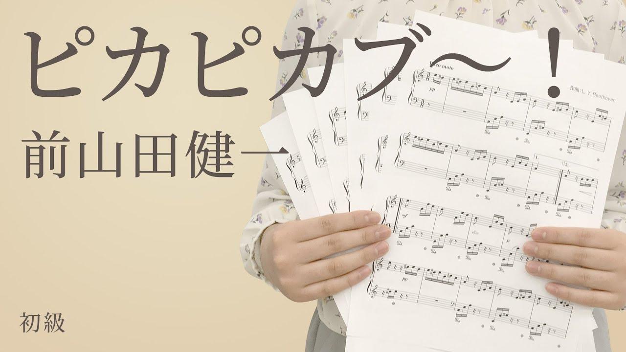 前山田健一の画像 p1_38