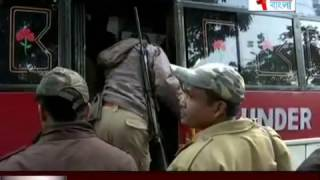 ISHAN BANGLA NEWS BENGALI  DATE- -09-01-2017