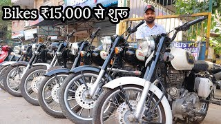 Buy Second Hand Bikes in ₹15,000 Only | Bike Market Delhi | My Country My Ride
