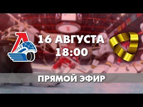 Товарищеский матч: «Локомотив» - «Северсталь»