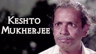 The Unforgettable Comedian - Keshto Mukherjee