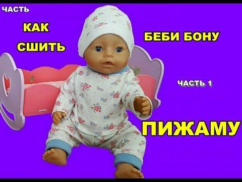 Поздравленья с днем рожденья маме на украинском языке