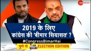 Taal Thok Ke: Will Congress' abusing spree against BJP lead to victory in 2019?