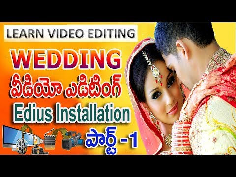 How To Edit a Wedding Video? | Edius Wedding Tutorial In Telugu | Wedding Video Editing | Net India