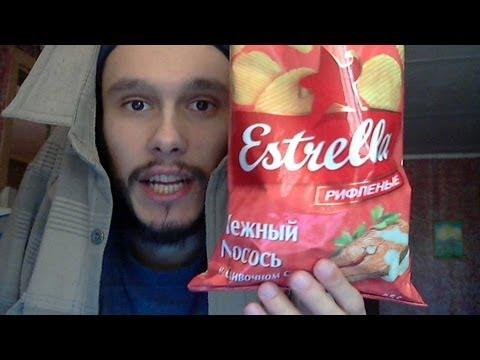 Чипсы Estrella Нежный лосось в сливочном соусе