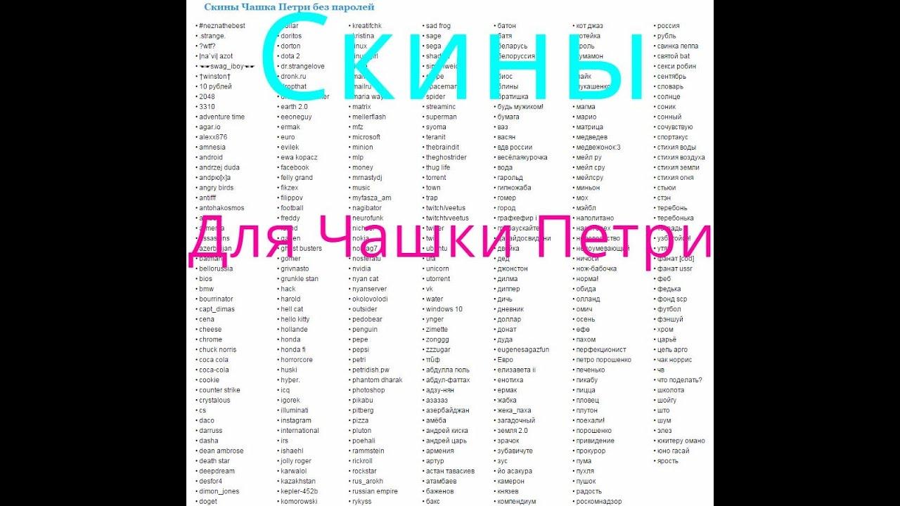 Поздравление с днем российского флага в прозе официальное