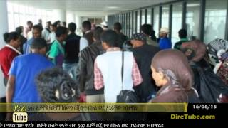 DireTube News - 597 Ethiopians Return Home From Yemen Via Djibouti