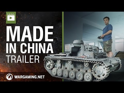 Made in China. Documentary trailer