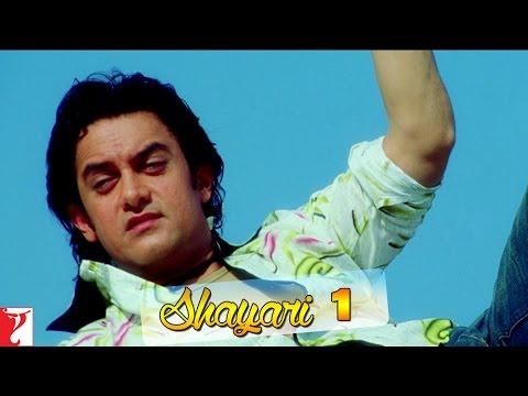 Aamir Khan's Shayari No 1 - Scene - Fanaa