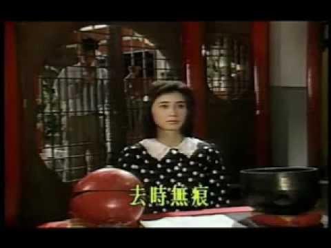1988台視「悲歡歲月」劉德凱 蘇明明