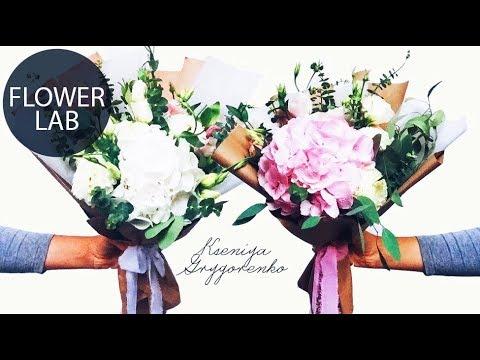 Making Flower BOUQUET  DIY Hydrangea bouquet MINI Flower bouquet  Букет с гортензией