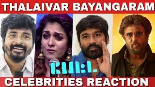 Petta - Official Teaser Celebrities Reaction | Rajnikanth | Dhanush | Sivakarthikeyan | Nayanthara
