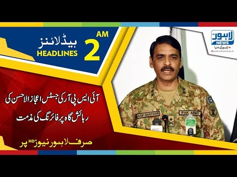 02 AM Headlines Lahore News HD - 16 April 2018