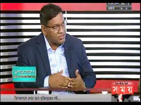 Towfiqul Islam Khan on UK banishment on air cargo from Bangladesh on Somoy TV 11.03.2016