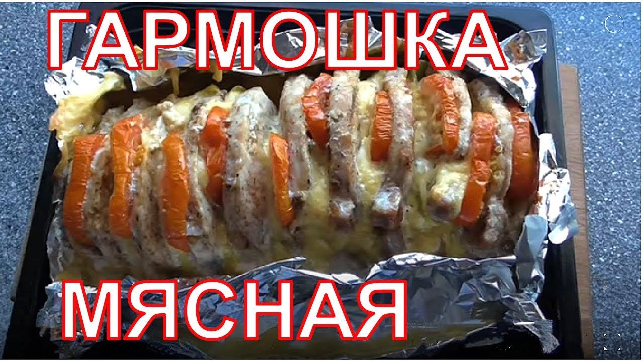 Свинина куском в духовке с помидорами и сыром рецепты