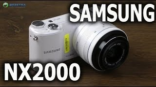 Распаковка Samsung NX2000 20-50mm Kit