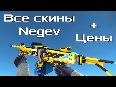 Cs go skins by price cs go skins how to