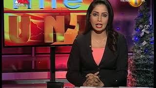 News1st Breakfast News Sinhala 6 30am 18 12 2017