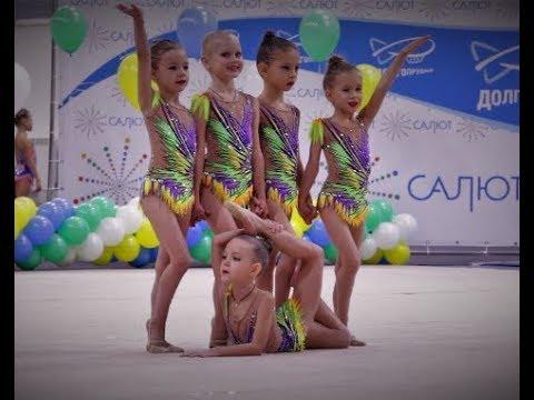 Детские групповые соревнования по художественной гимнастике РСОО