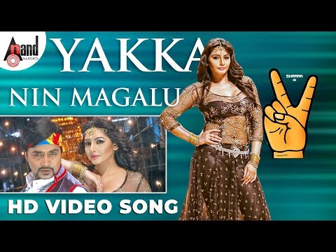 Yakka Nin Magalu 'official Hd Video' - Victory Feat. Ragini Dwivedi, Sharan video