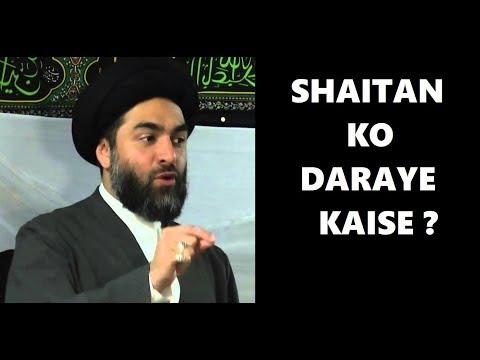 SHAITAN KO KESE DARAYE? Short Clip By Maulana Saiyed Ali Raza Rizvi Ap Ko Pasnd Aye To Pls Shar Kare