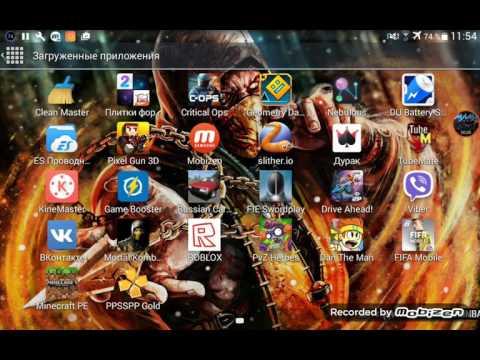 Игры отсортированные по самым просматриваемым на PSP
