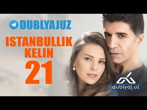 Istanbullik kelin 21 qism uzbek tilida / Истанбуллик келин 21 кисм узбек тилида / dublyaj uz