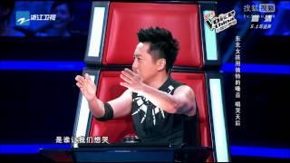 《中国好声音第二季》20130719 第二期全程 花甲大叔钟伟强亮嗓震导师