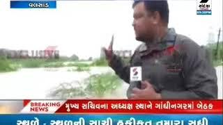 Sandesh News reached Valsad Bhadeli village