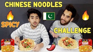 Spicy Chinese Noodles Eating Challenge - Noodles Eating Competition - Pakistani Street Food