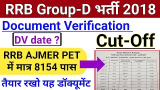 RRB Group D 2018 Cut For DV (RRB AJMER)  | Group D 2018 Total No. of PET Qualified Candidates