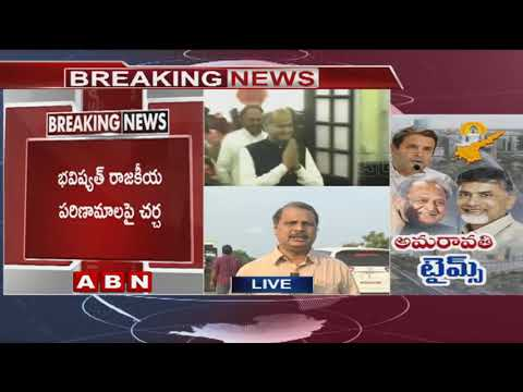 Congress Leader Ashok Gehlot To Meet AP CM Chandrababu Shortly