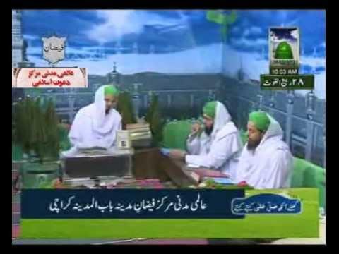 Naat Sharif - Ankhon Ka Tara Naam E Muhammad - Dawateislami Naat Khawan video
