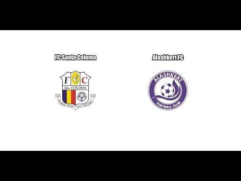FC SANTA COLOMA - FC ALASHKERT 1:1 UEFA CHAMPIONS LEAGUE