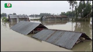 Jamalpur Flooded | Kakon | 16Aug17