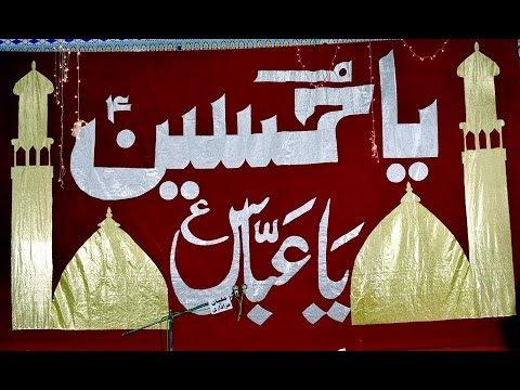 Live Jashan 4 Shaban 2019 I Darbar Shah Shams Multan