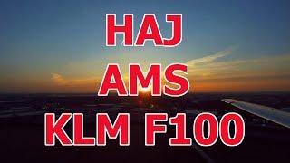 HAJ AMS - KLM Fokker 100