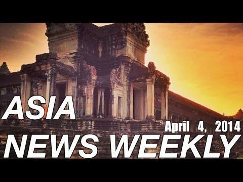 Protests, death sentences, technology, and more - Asia News Weekly (4.4.14)