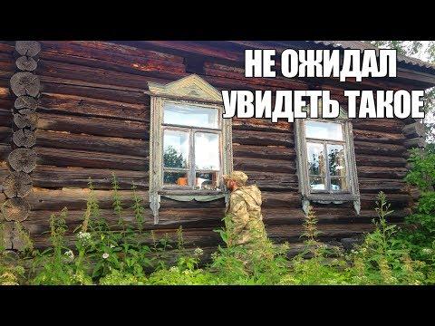 НЕ ОЖИДАЛ УВИДЕТЬ ТАКОЕ В ЗАБРОШЕННОМ ДОМЕ / Russian Digger