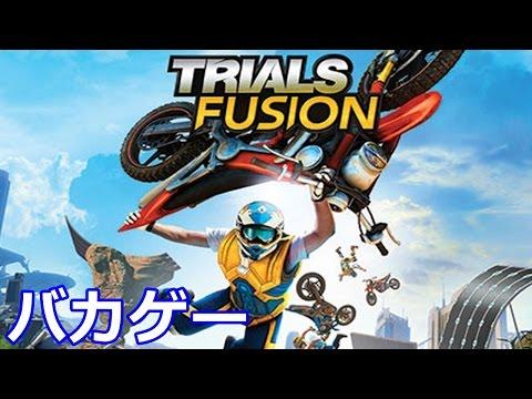���ֲ��̥饤�����Υϥ�������졼��! - Trials Fusion