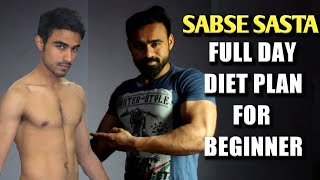 Sabse Sasta Weight Gaining Diet Plan | Cheap Price Home Food | Full Day Eating